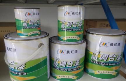 醇酸调和漆怎么速干(醇酸油漆为什么干的慢)