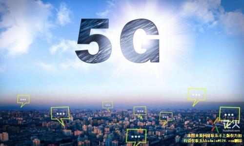 5G将会真正改变什么(5G有哪些优势和用途)