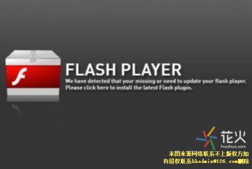 Adobe(Flash Player的用途是什么 为什么要下载Flash Player)