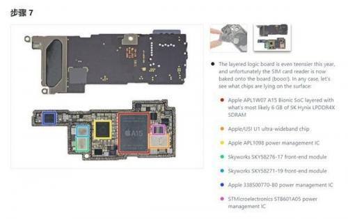 被安卓吊打 iPhone 13 还在用 5 年前的老内存